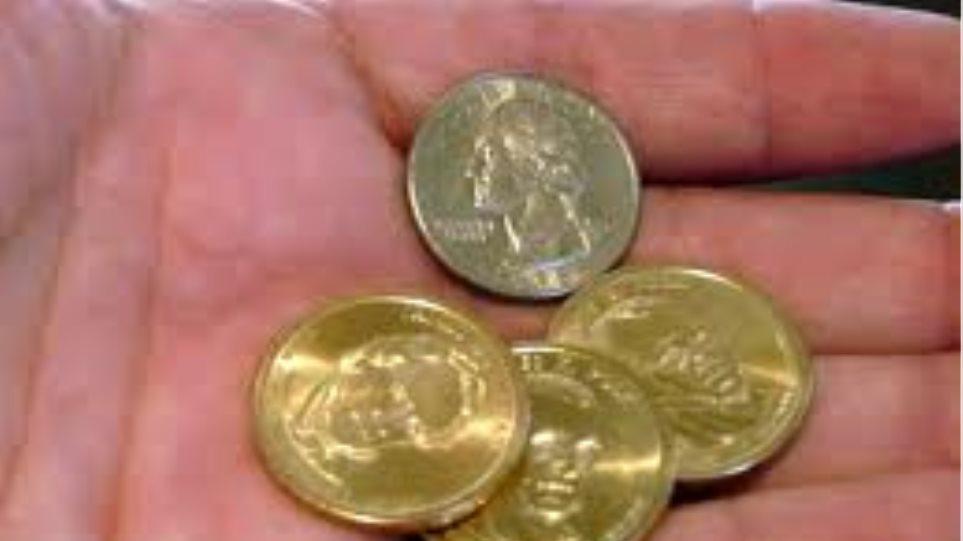 Σταμάτησε να κόβει κέρματα η Αμερική!