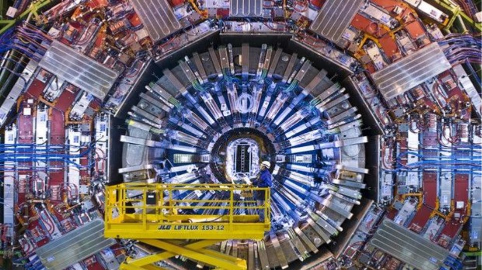 Εν αναμονή της ανακοίνωσης του CERN για το «σωματίδιο του Θεού»