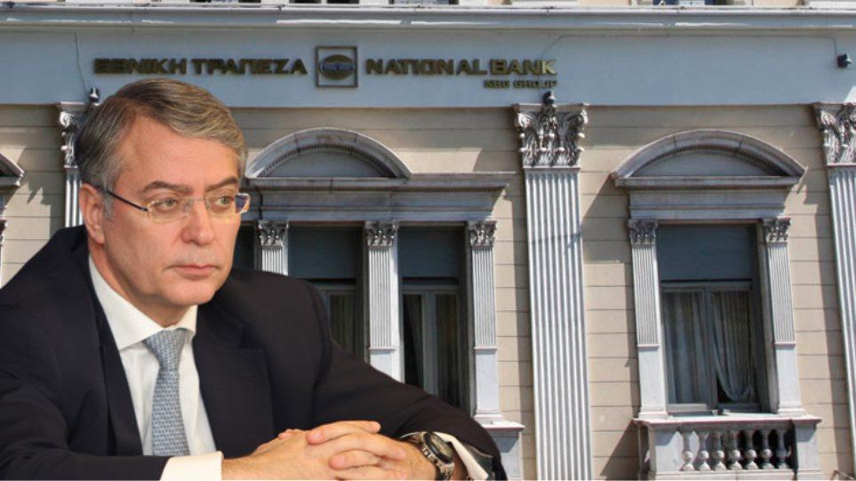 Ένα δισ. ευρώ ενίσχυση για την Εθνική