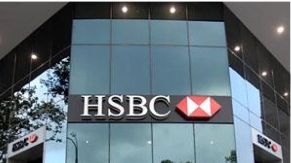 Νέα Κατάθεση Εγγυημένου Κεφαλαίου από HSBC