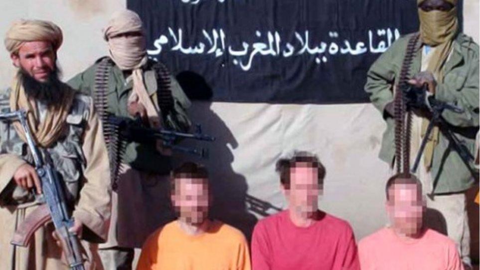 Ευρωπαίοι όμηροι στα χέρια της Al Qaeda