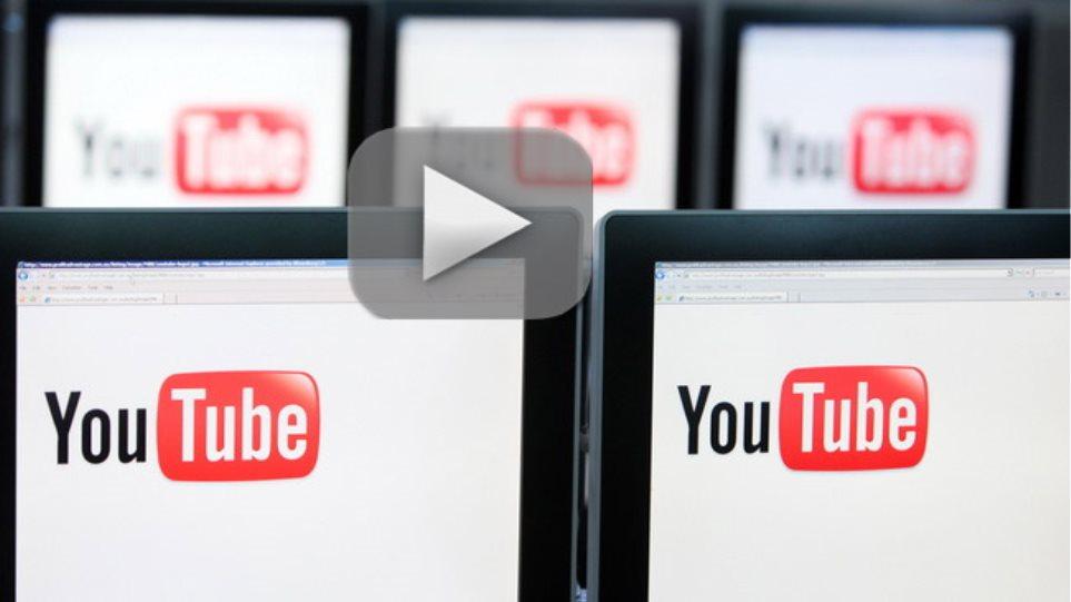 YouTube για... σχολεία!