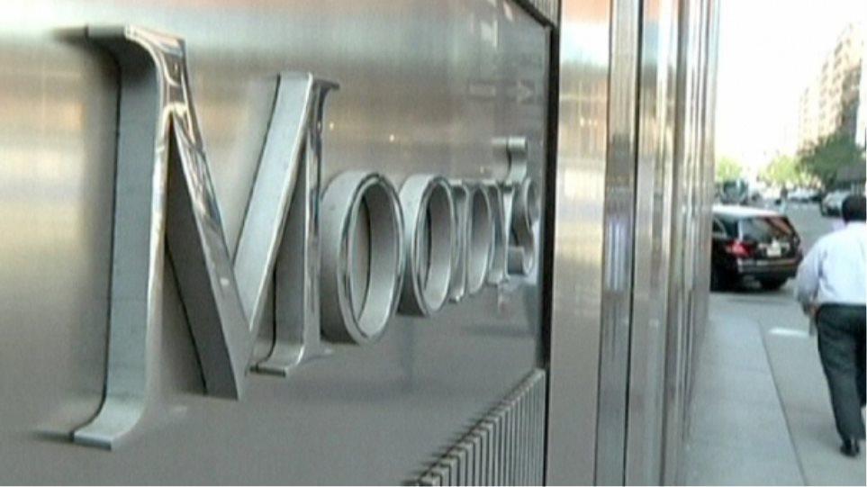 Πιθανή υποβάθμιση οκτώ ισπανικών τραπεζών από τον οίκο Moody's