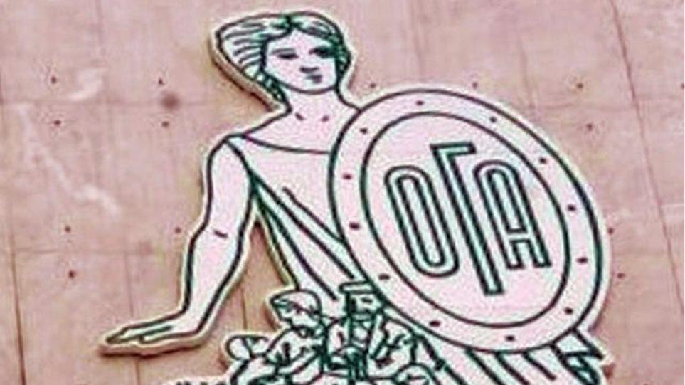 Σήμερα η καταβολή των οικογενειακών επιδομάτων του ΟΓΑ