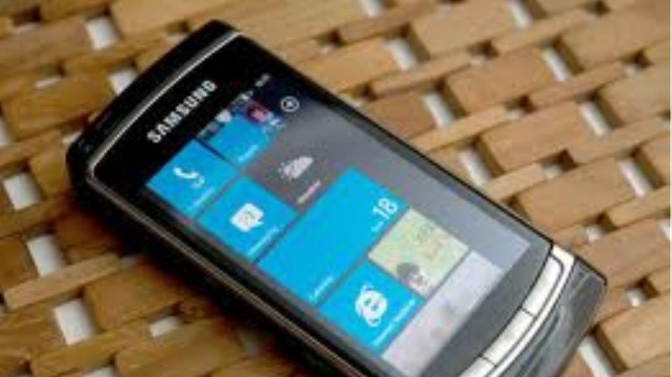 Η Microsoft χαρίζει Windows Phones