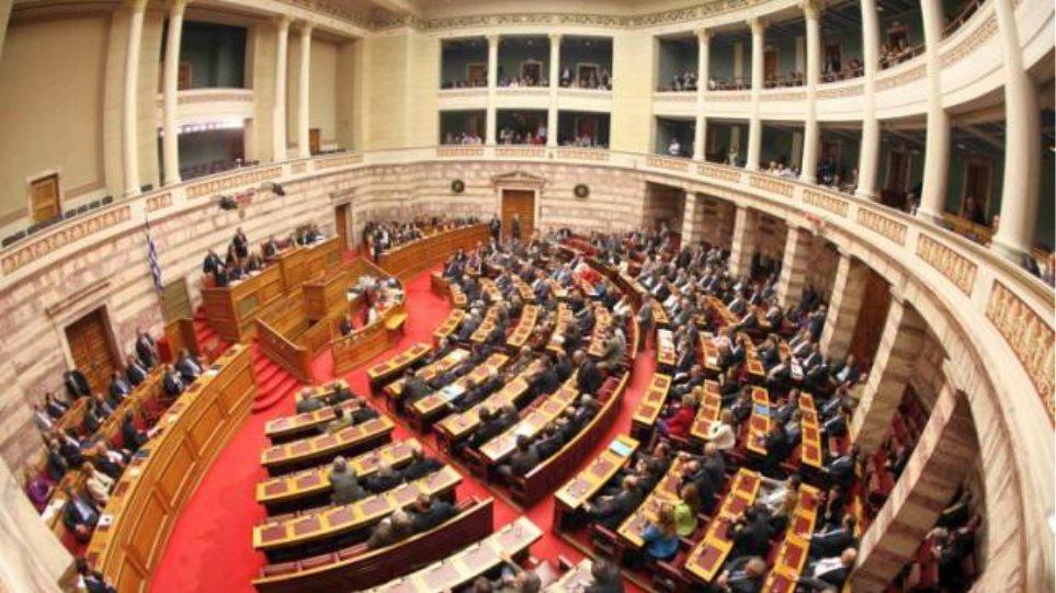 Να σταματήσει η ασυλία των μεγαλοοφειλετών ζητούν βουλευτές του ΠΑΣΟΚ