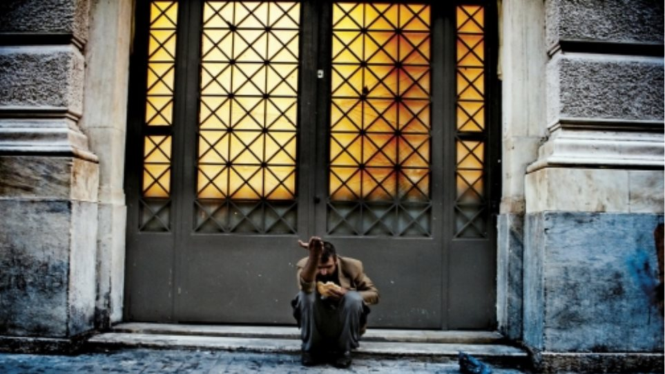 Newsweek: «Φοβού τους Έλληνες και χρέος φέροντες»