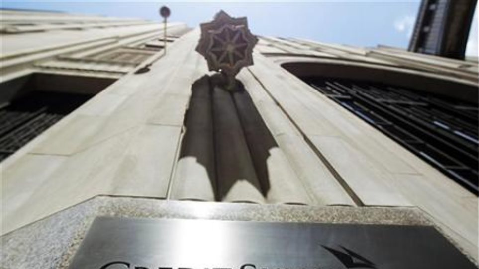 Νέα Υόρκη: Εκκενώθηκε η Credit Suisse λόγω ύποπτου πακέτου