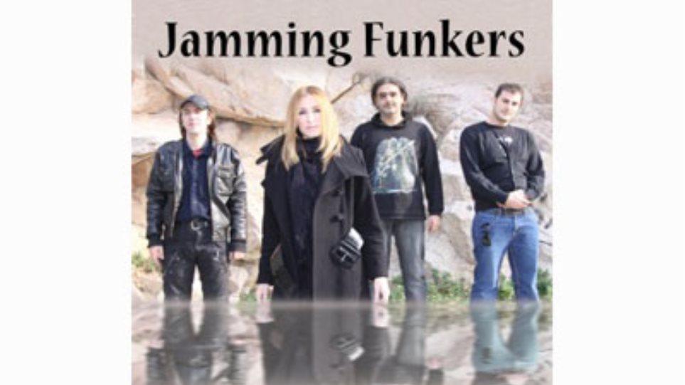 Οι Jamming Funkers στη μουσική σκηνή Αυλαία