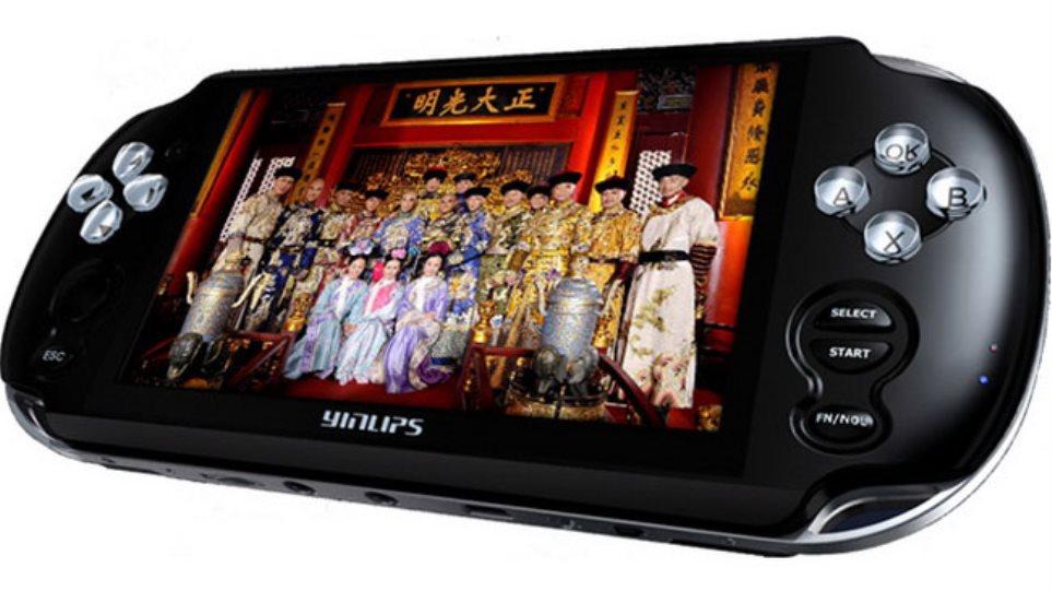 """Έρχεται και η """"μαϊμού"""" PS Vita"""