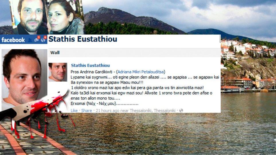 Στυγερή δολοφονία 22χρονης φοιτήτριας στην Καστοριά