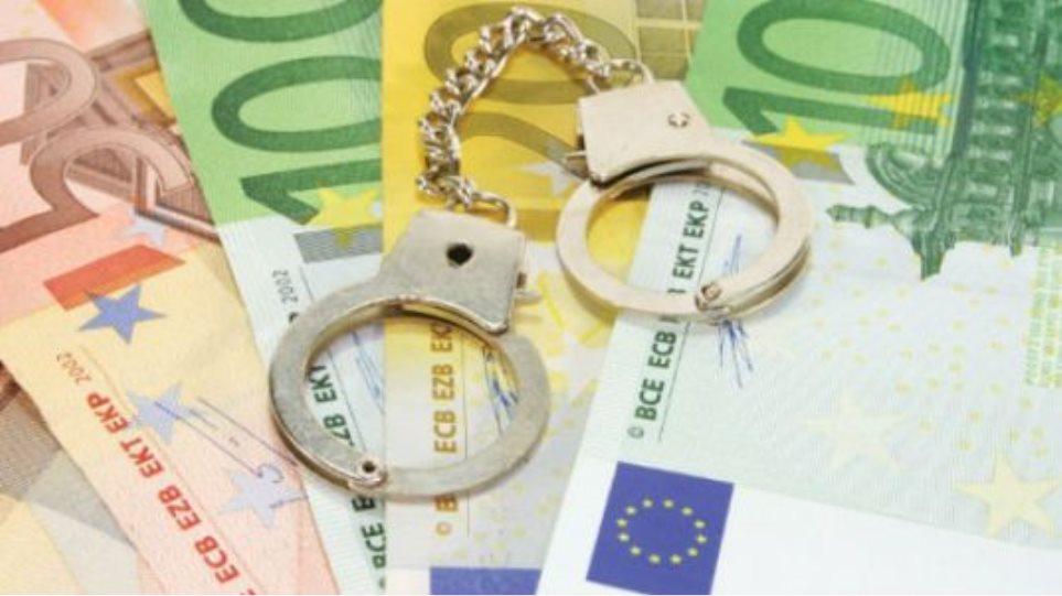 Σύλληψη 46χρονης για χρέη 133 εκατ. ευρώ