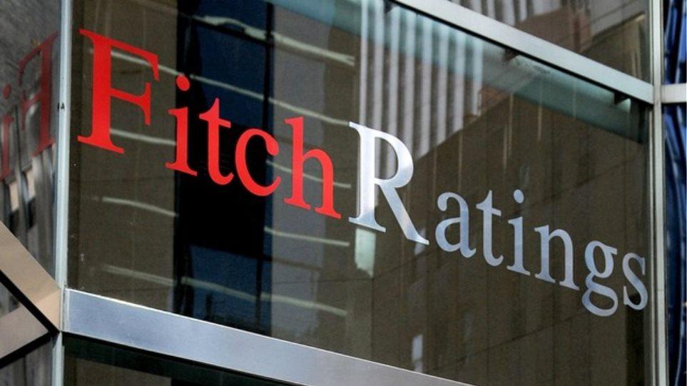 Υποβάθμιση τριών κυπριακών τραπεζών από Fitch