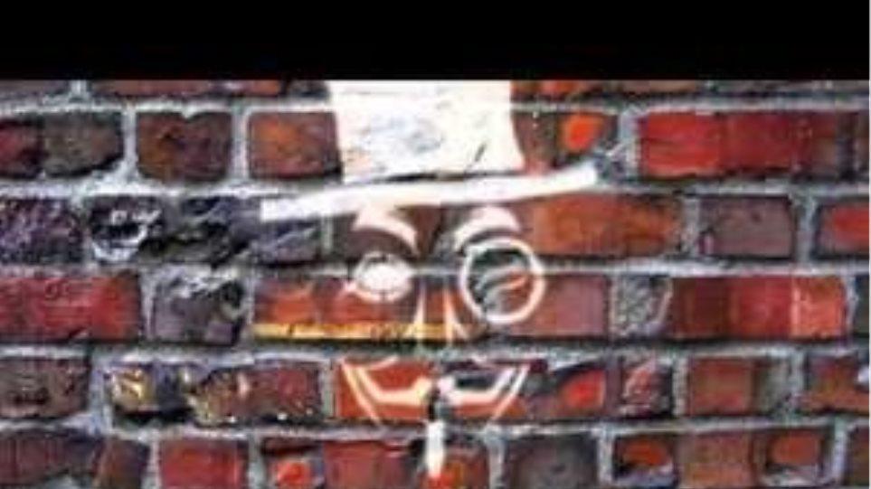 Οι Anonymous έβγαλαν στη φόρα συνομιλίες FBI-Scotland Yard