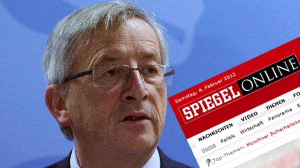 Γιούνκερ: «Η Ελλάδα θα χρεοκοπήσει τον Μάρτιο αν …»