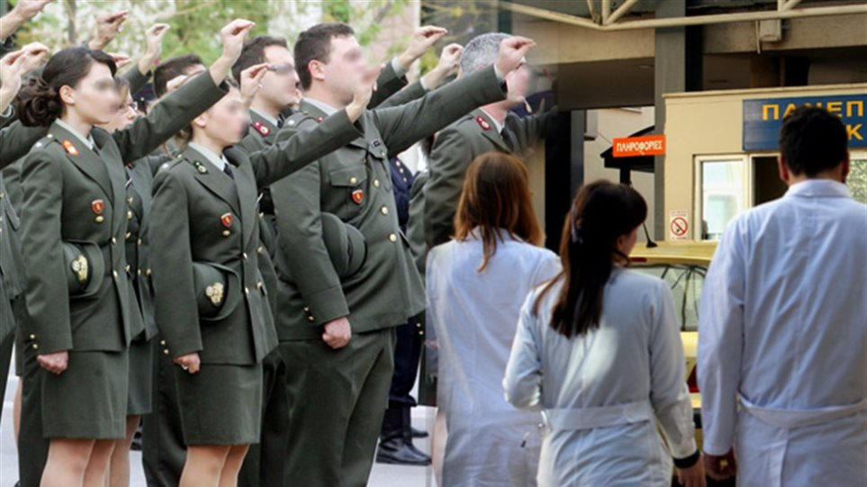 Ministers won't budge about the Army and hospitals