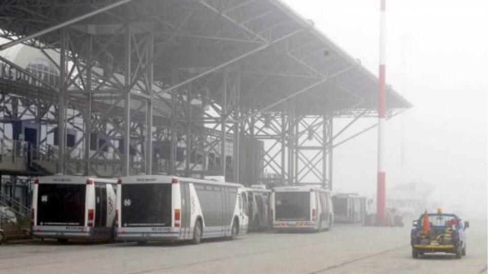 """""""Άνοιξε""""  το αεροδρόμιο Μακεδονία"""