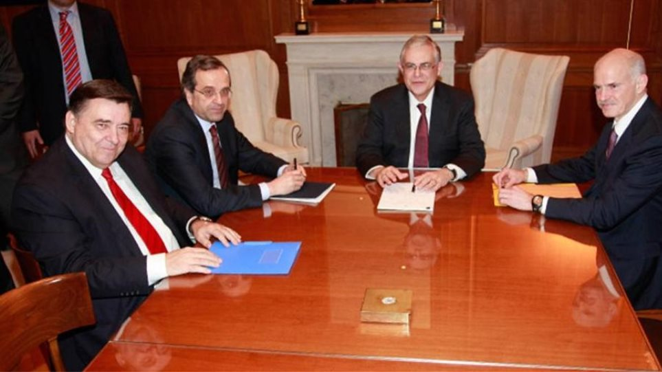 Agreement on pension cuts and € 3mil measures in the public sector