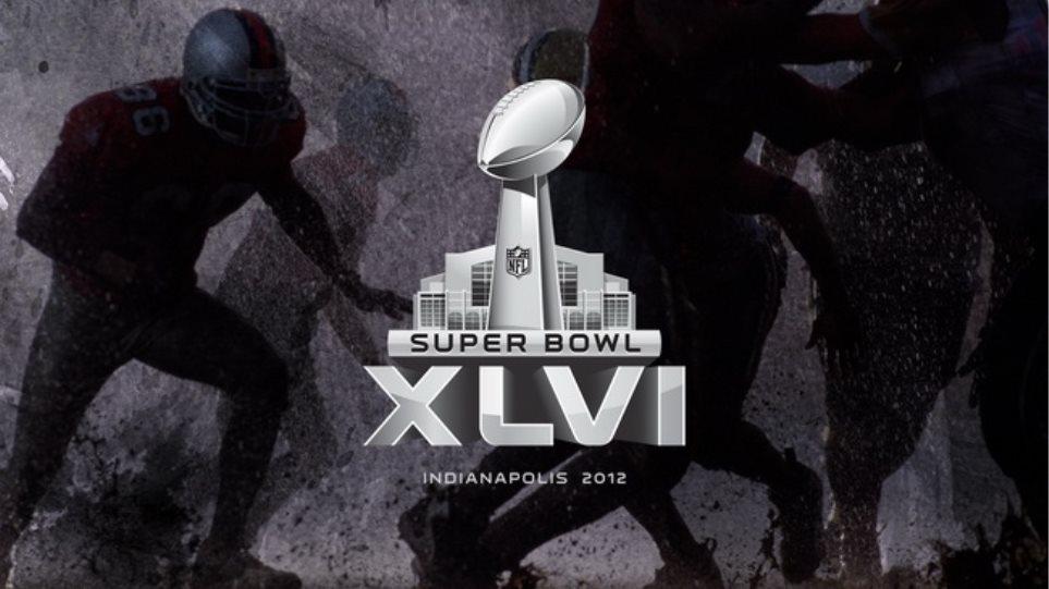 Οι κάμερες του Super Bowl