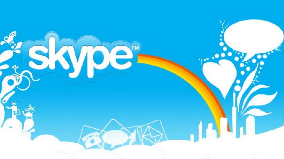 Αναβαθμίζεται το Skype για τα Windows
