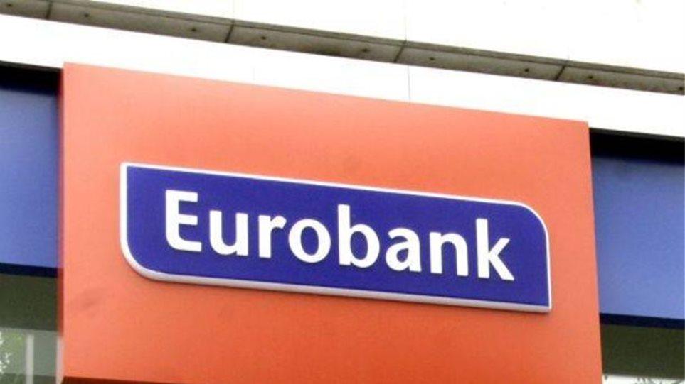 Eurobank: «Περιορισμένη επίπτωση από το κούρεμα δανείων στο Δημόσιο»