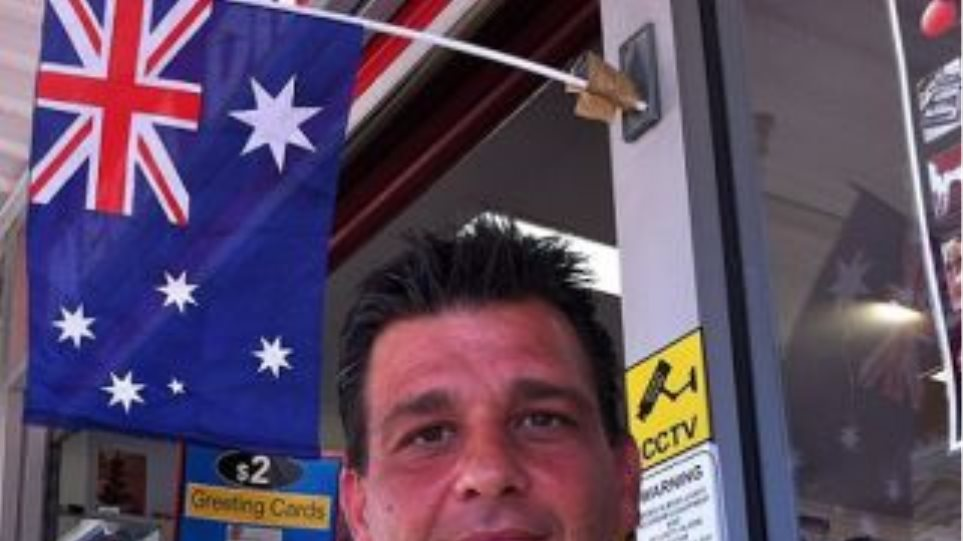 Ένας μετανάστης στην Αυστραλία εξομολογείται...