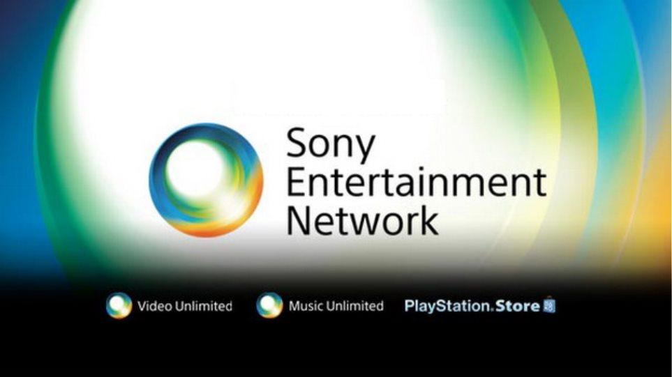 Ενοποίηση λογαριασμών από τη Sony