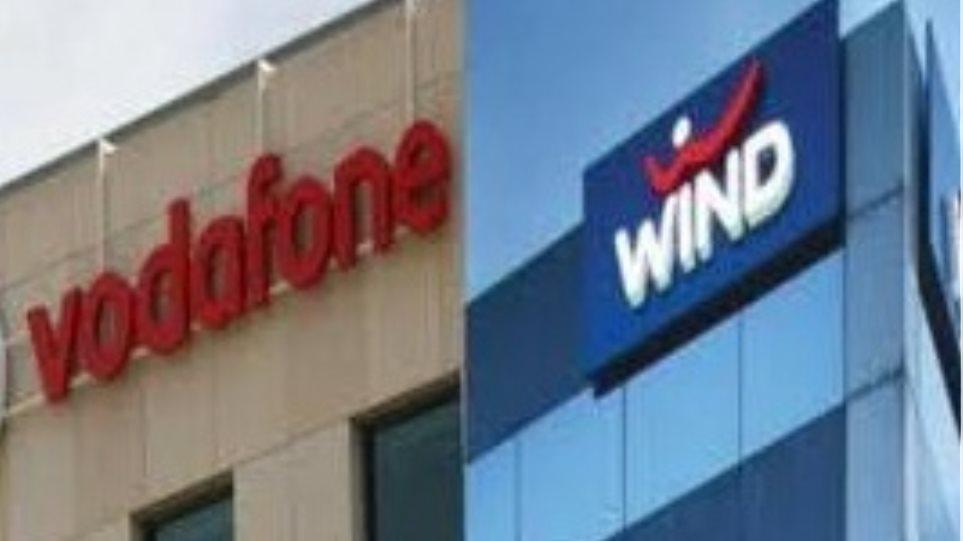 Χάλασε ο γάμος Vodafone και WIND