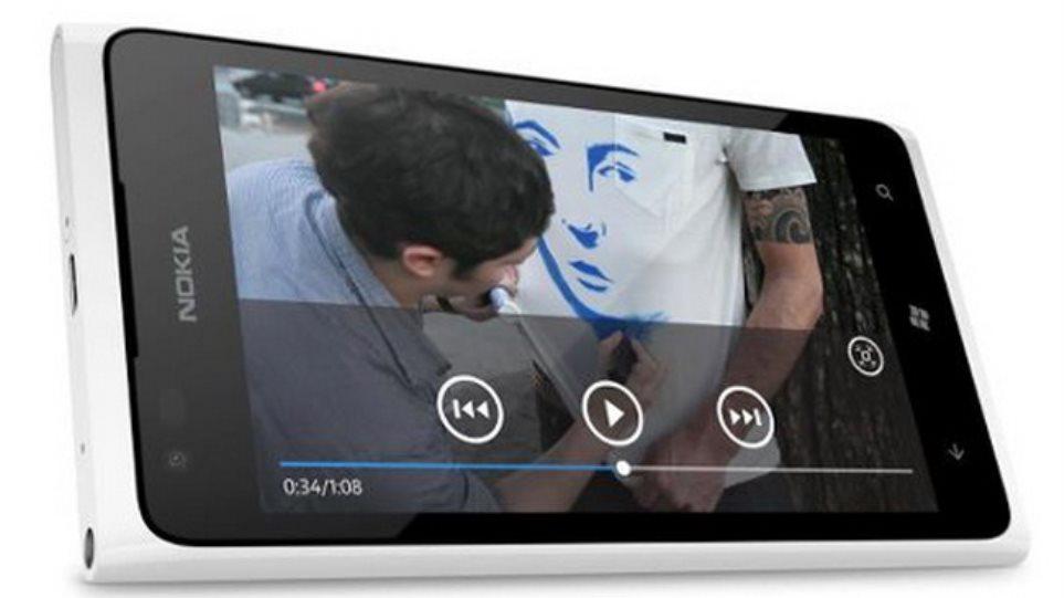 Αποκαλύφθηκε το λευκό Lumia 900