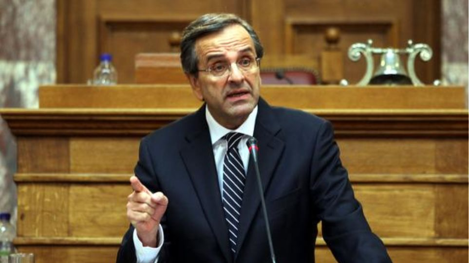 Samaras: What should I do? Push the country over the edge?