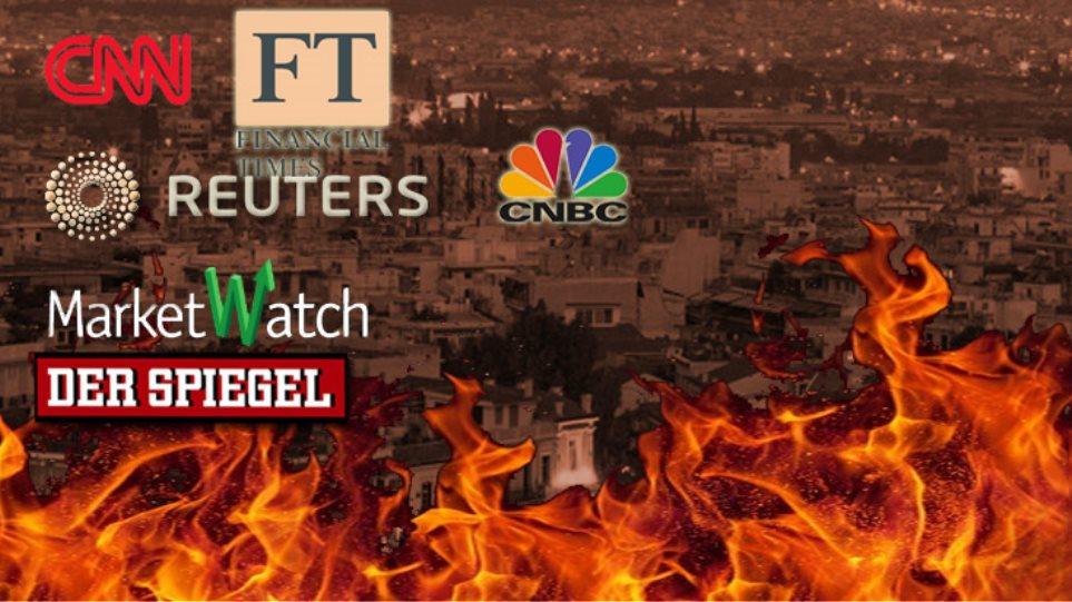 Η Αθήνα στις φλόγες και στις οθόνες των διεθνών ΜΜΕ