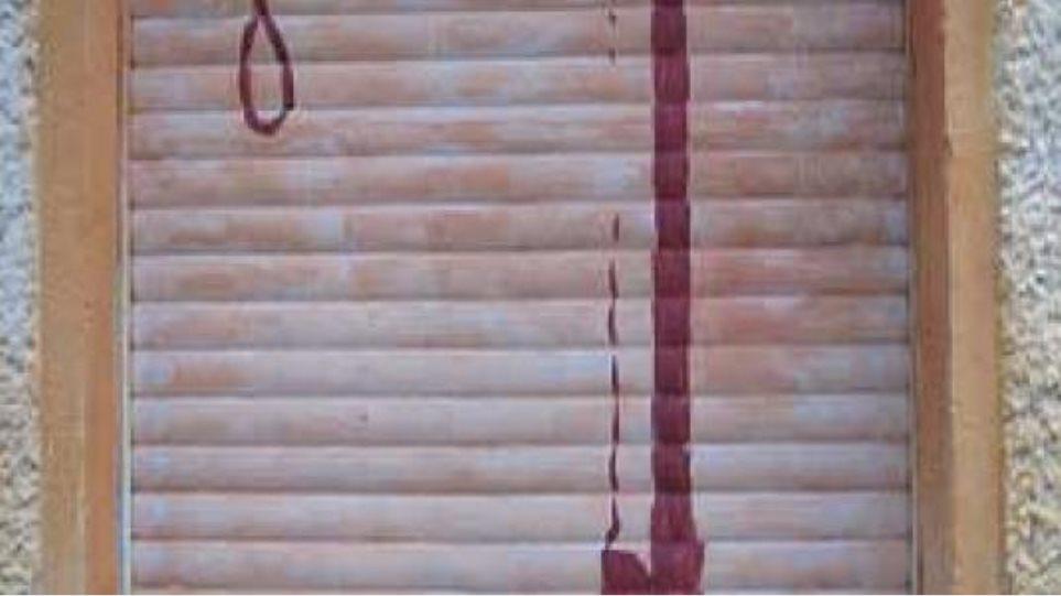 Ομαδικές εκτελέσεις στο βορειοανατολικό Μάλι