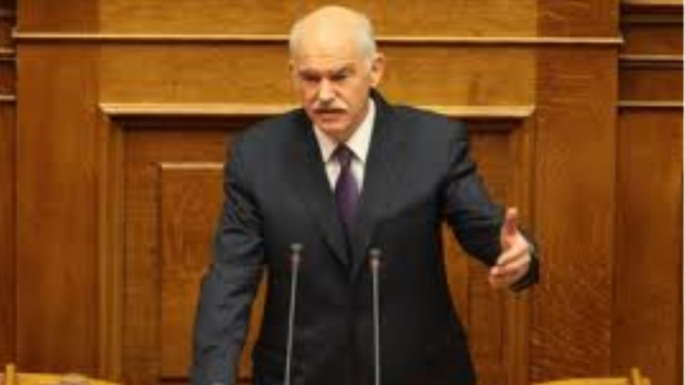 """Papandreou: """"This is a national vote, it is not gambling"""""""