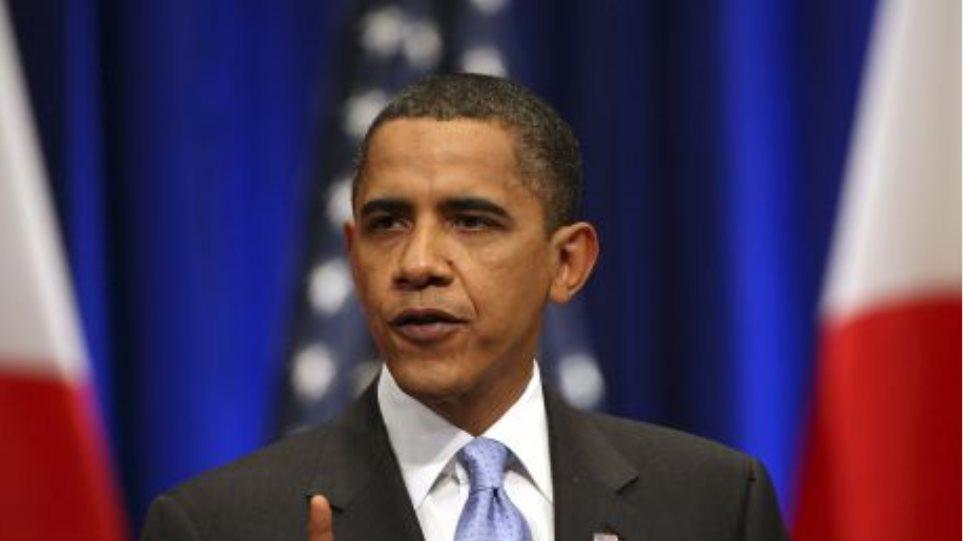 Ομπάμα: Οι ανταγωνιστές δεν παίζουν με τους κανόνες