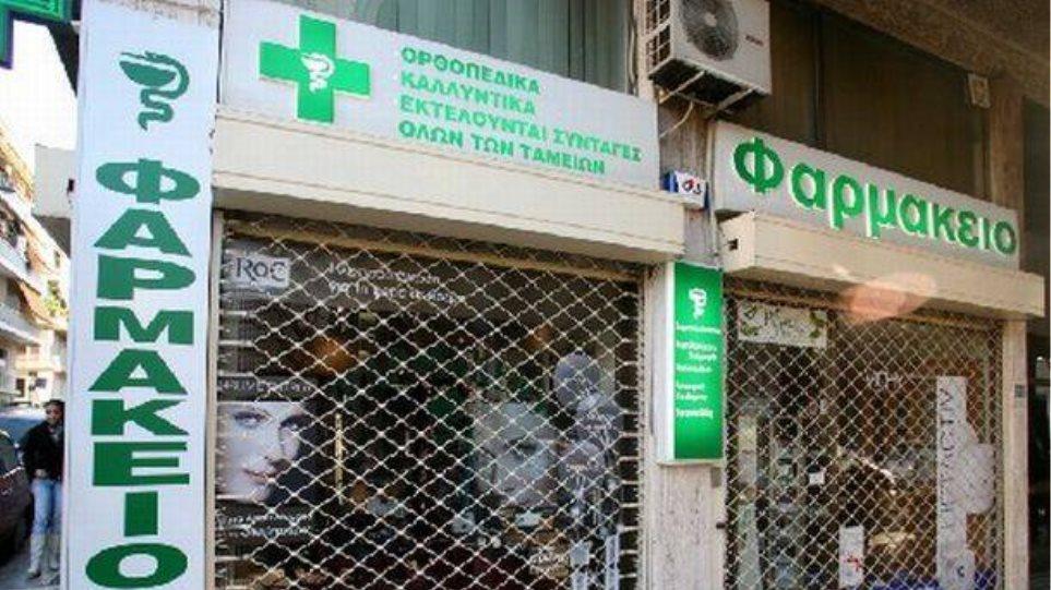 «Πράσινο φως» στην απελευθέρωση ωραρίου των φαρμακείων