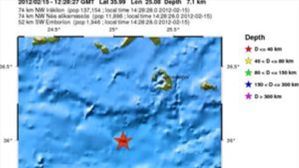 Δύο σεισμοί μεταξύ Κρήτης και Σαντορίνης
