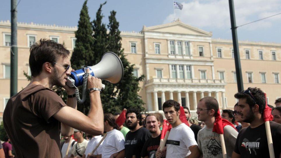 Αλλάζουν τα πάντα για τις πορείες στο κέντρο της Αθήνας