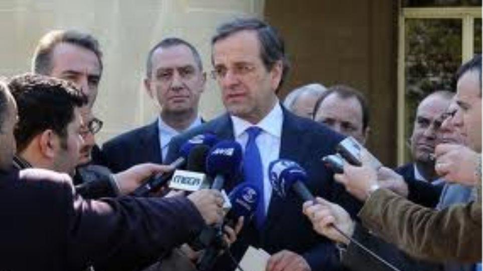 Αντ. Σαμαράς: Θα εφαρμόσουμε τα συμφωνηθέντα