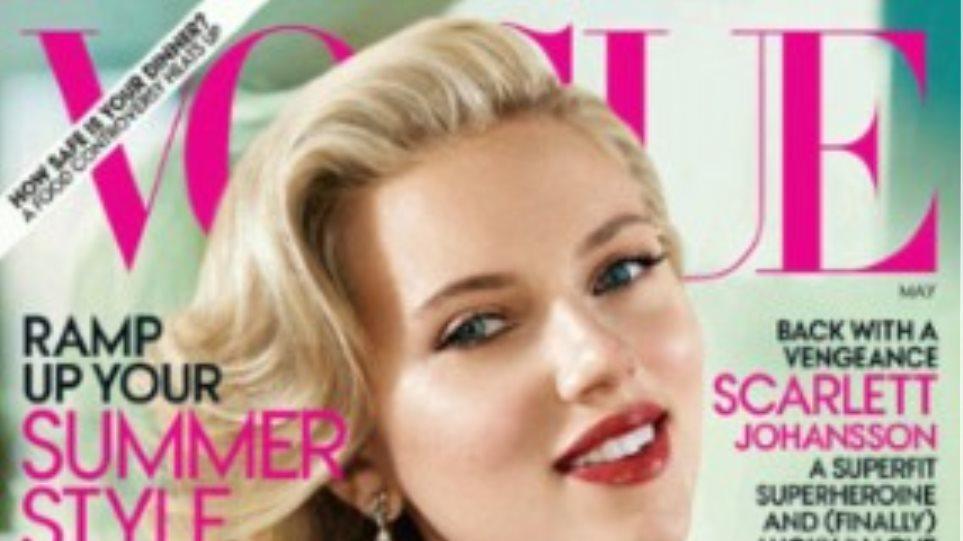 Scarlett Johansson: «Το διαζύγιό μου με συνέτριψε»