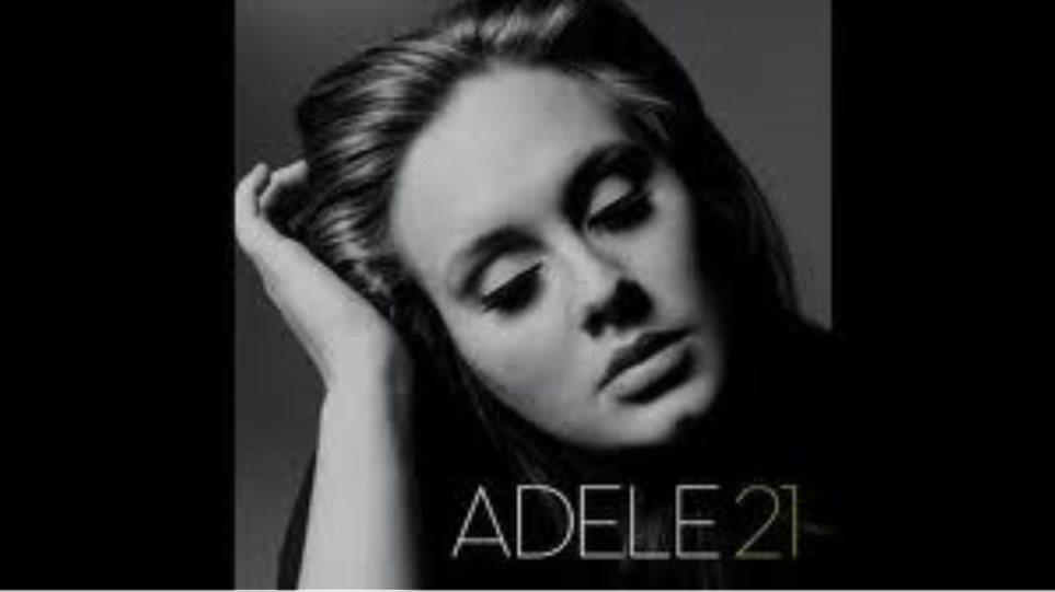 Η Adele ξεπέρασε σε πωλήσεις τον Michael Jackson