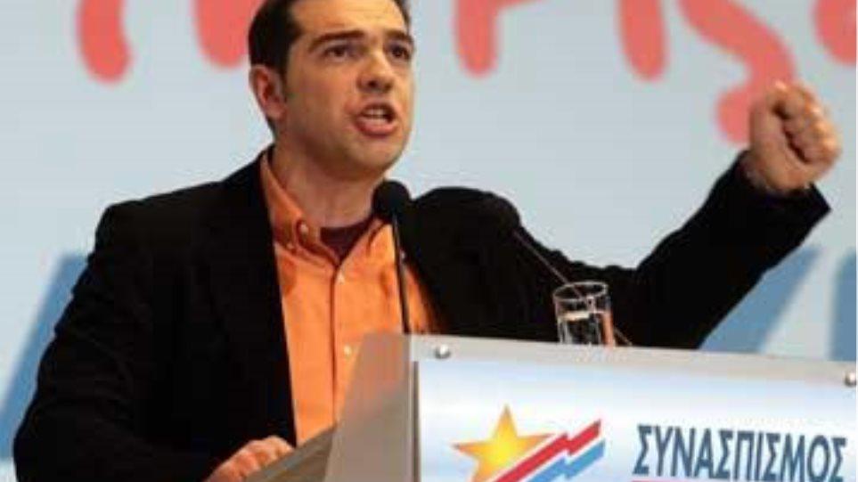 Tsipras' speech in Omonia