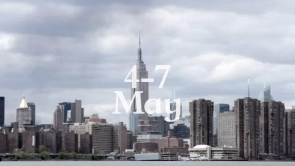 Frieze New York - Η μεγάλη φουάρ περνάει τον Ατλαντικό
