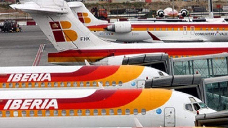 Ακυρώσεις 108 πτήσεων της Iberia