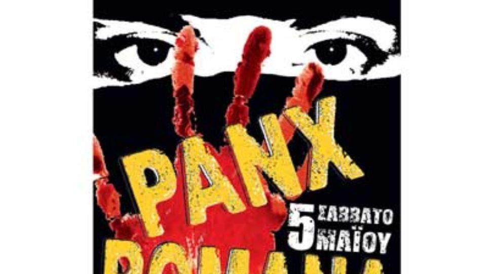 Οι θρυλικοί Panx Romana επιστρέφουν στο Κύτταρο