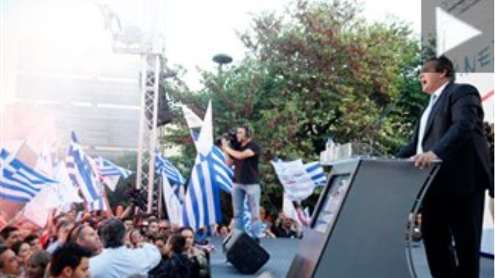 Kammenos: The traitors are finished