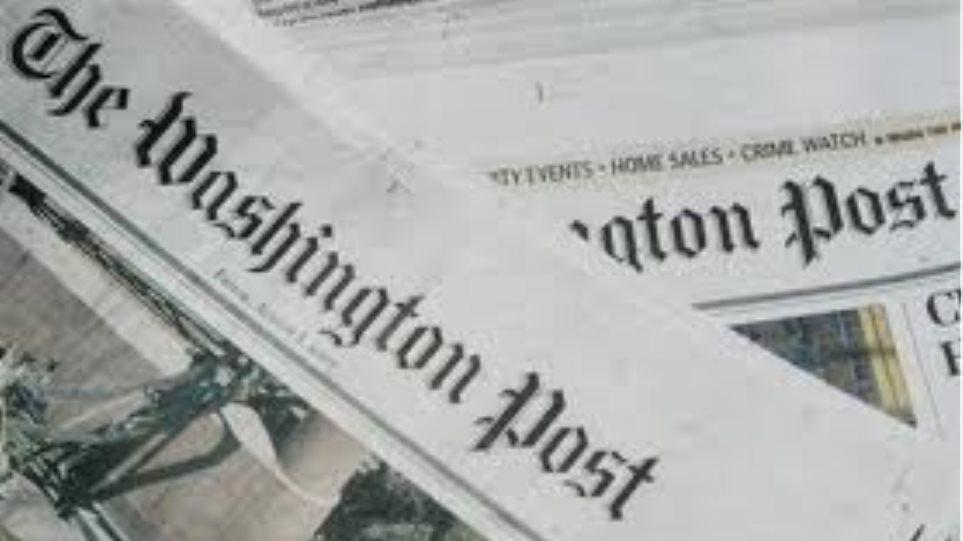 Μείωση διαφημιστικών εσόδων στην Washington Post