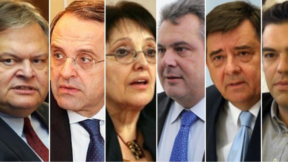 Οι πολιτικοί αρχηγοί λίγο πριν την κάλπη