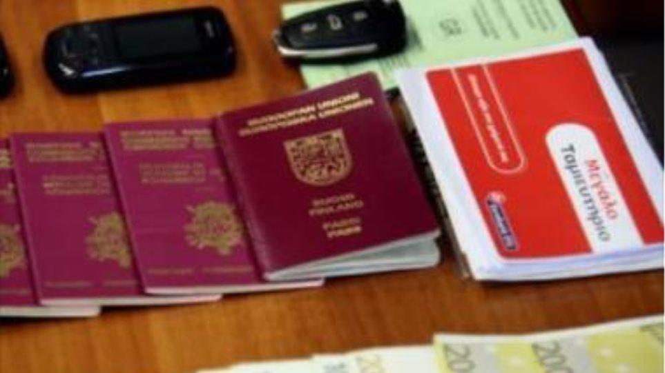 Πλήρωσαν 12.000 ευρώ για πλαστά διαβατήρια!