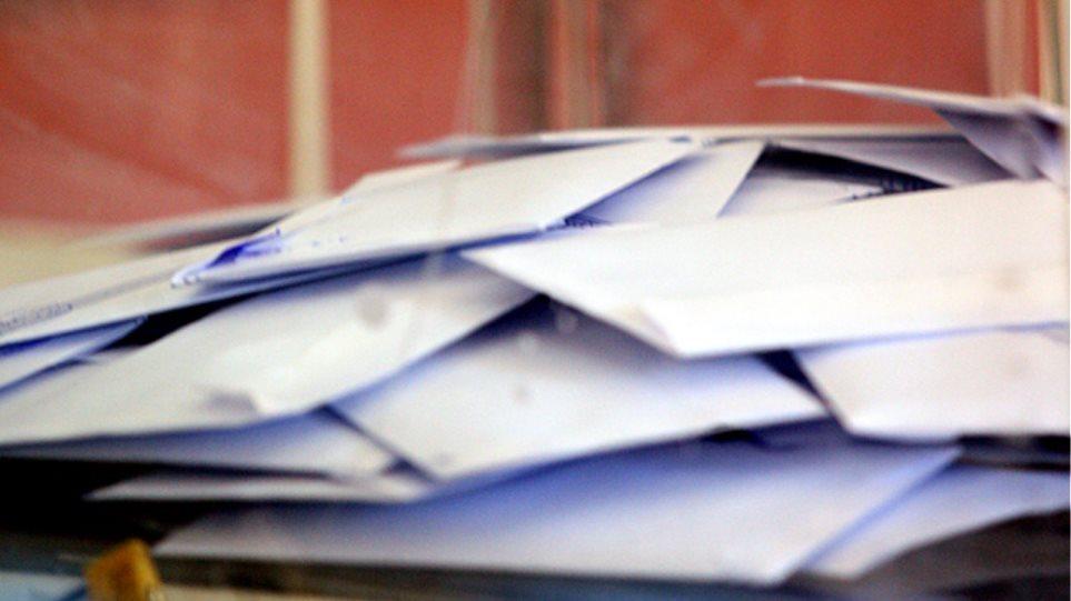 Αναφορές του τουρκικού Τύπου στις ελληνικές εκλογές