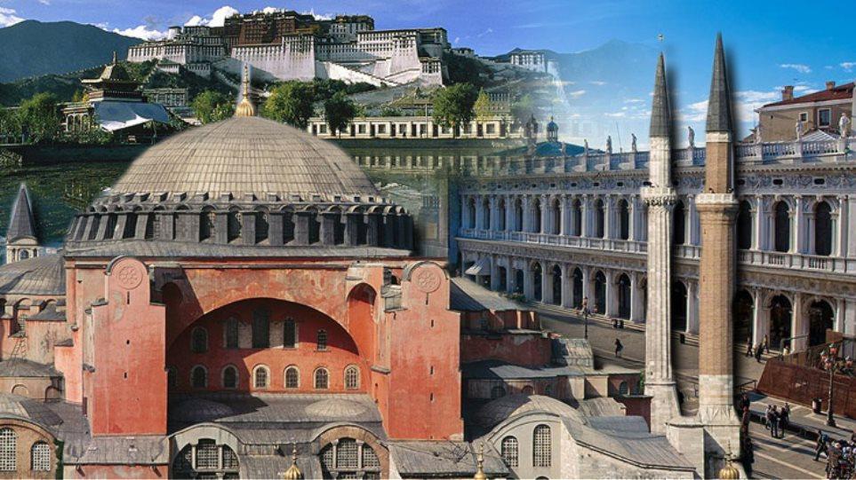 Η Αγία Σοφία στα ωραιότερα οικοδομήματα στον κόσμο